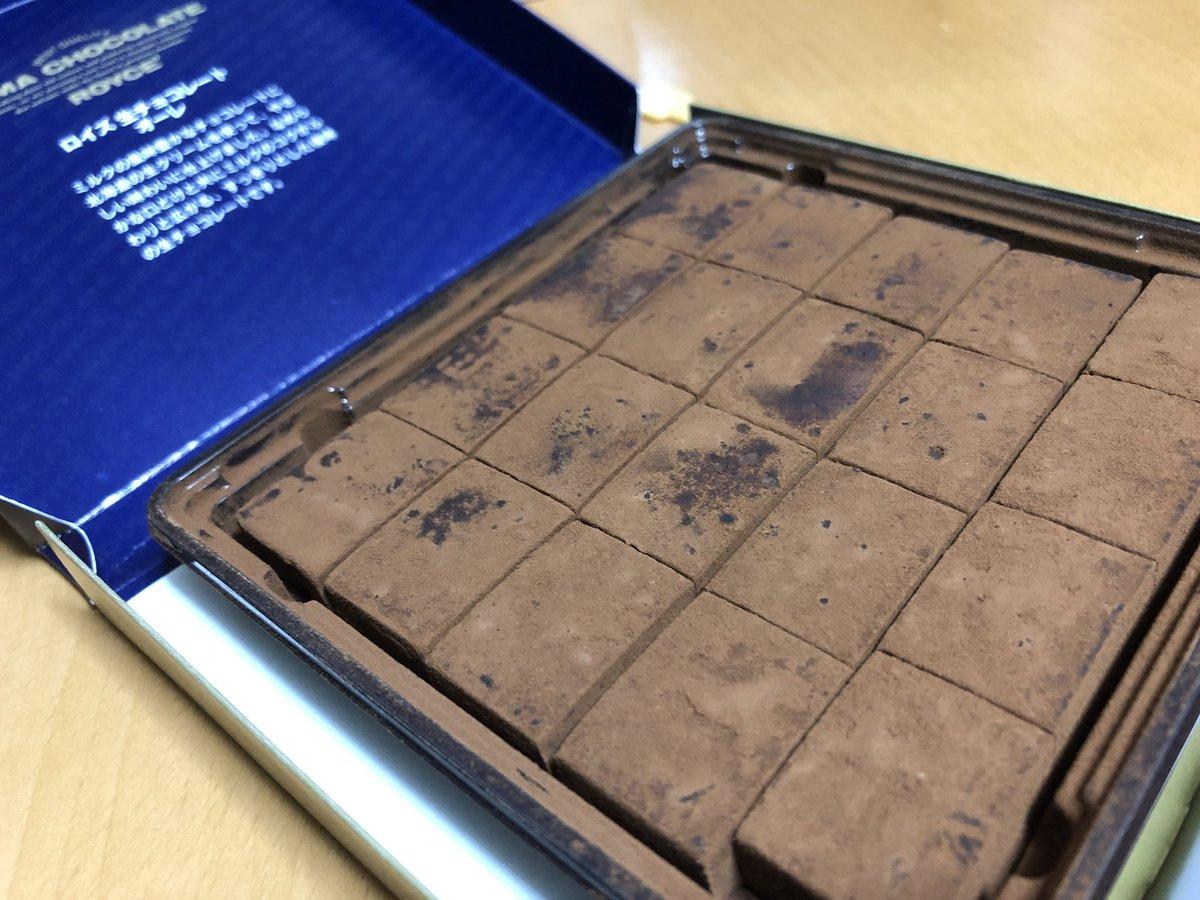 test ツイッターメディア - ロイズの生チョコレート https://t.co/CVd5AEqx1y