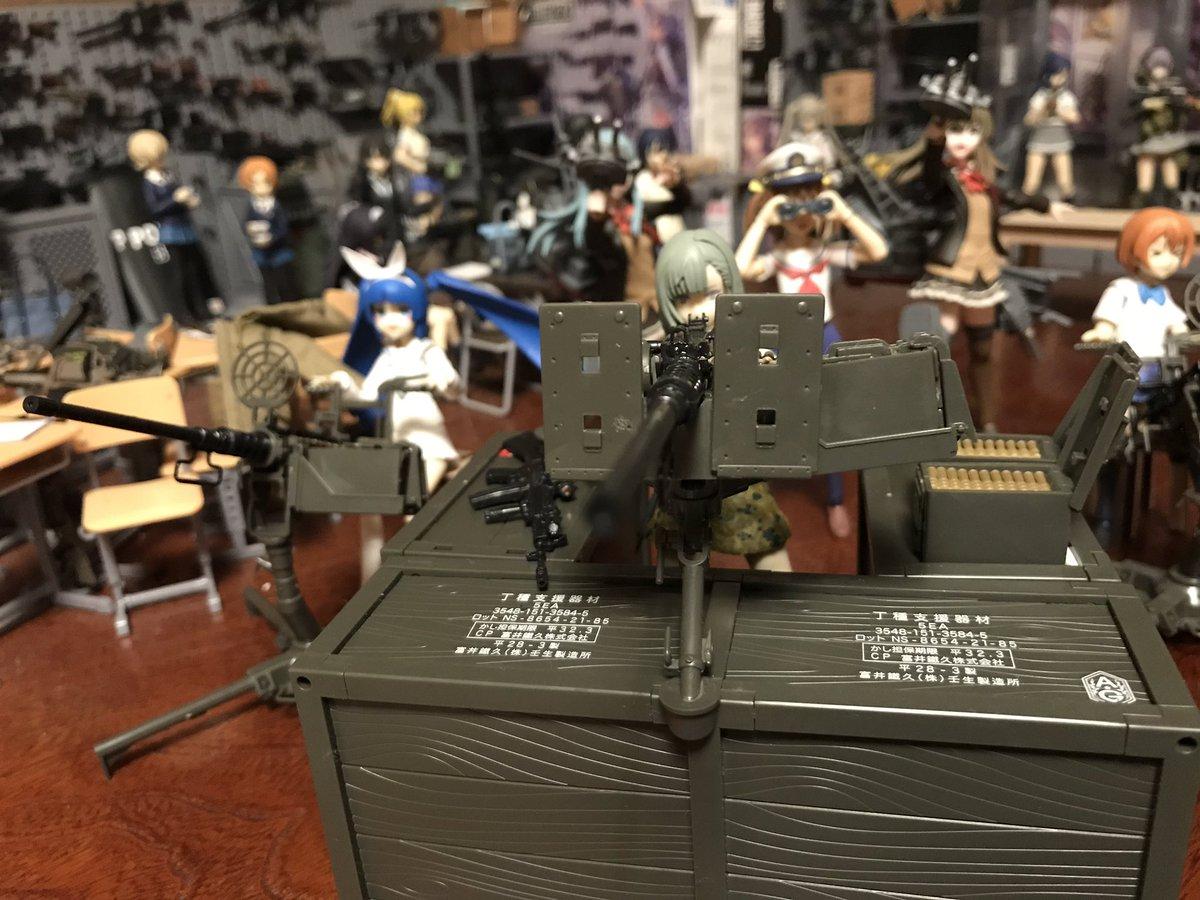 test ツイッターメディア - やっぱ、M2重機関銃って力強く、頼もしい…  そりゃ長く使われるよなー  特に脇や肘を締めて撃つ姿勢が好き  #リトルアーモリー  #リトルアーモリーを装備 https://t.co/lkG3S5yuJF
