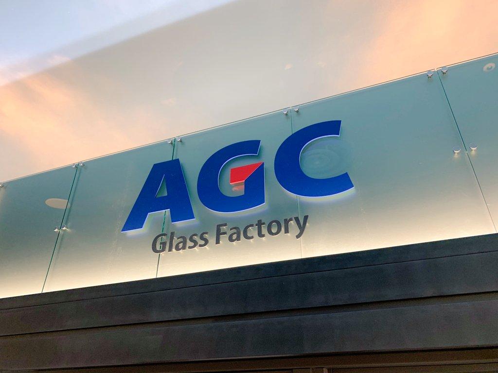 test ツイッターメディア - いよいよ来週7月1日(月)第1部オープンの「ガラス工場」! ロゴも見えてきました♪ #キッザニア #AGC https://t.co/2ga0invlIv