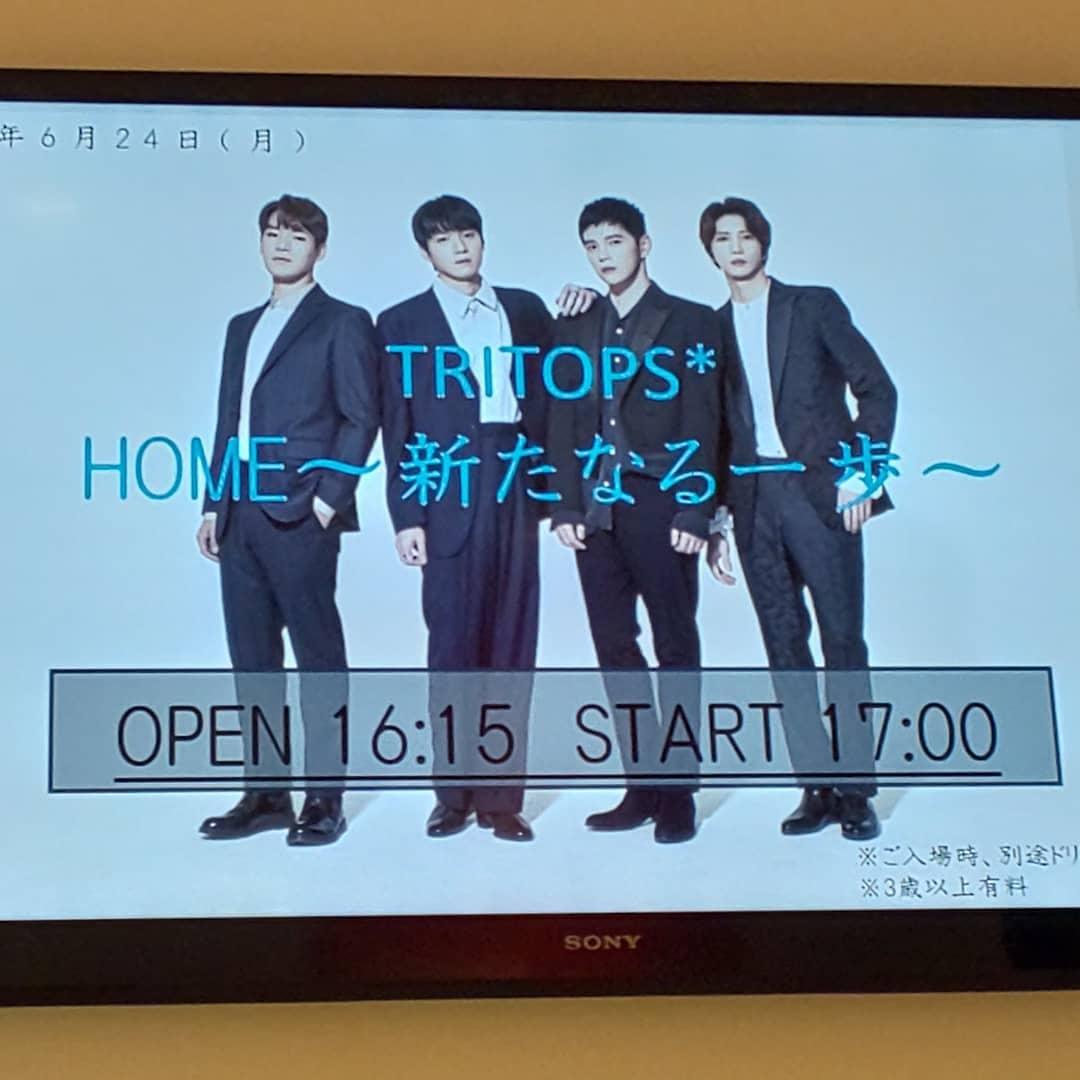 test ツイッターメディア - TRITOPS HOME ~新たな一歩~ Zeppダイバーシティ 完全体のTRITOPS 2年半待ちました。  韓国でのステージは見ましたがその時よりも、やっとTRITOPSが戻ってきた!!!って感じ。 2人より3人、3人より4人。 4人じゃないと。 みんながいる所が HOMEになる。 #TRITOPS #ユジュン #おかえり #HHOME https://t.co/dwIm66X8pB