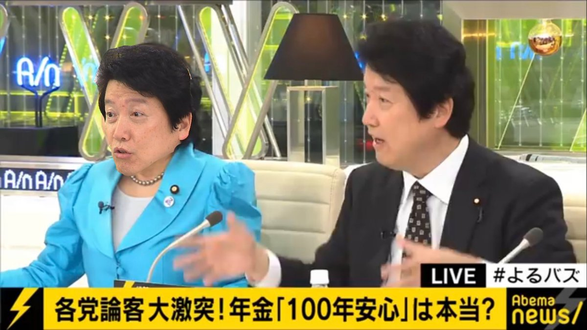 test ツイッターメディア - @KeisukeY504 @tamakiyuichiro ここから来てるのよ、よるバズも。 https://t.co/4NSjjVCW5w
