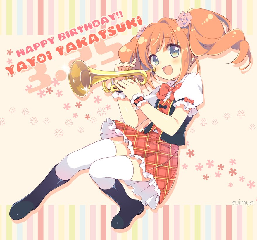 test Twitter Media - takatsuki yayoi artist: suimya  https://t.co/pLGJtzOXVX was in that same year of '61), when the two women had neither fagots nor firewood, it was very cold, which gave la Chantefleurie such a https://t.co/Pk3jsZk8sS
