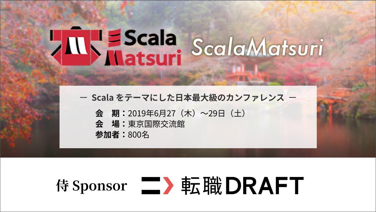 test ツイッターメディア - エンジニア限定の転職版ドラフト会議サービス「転職ドラフト」、プログラミング言語Scalaをテーマにした日本最大級... https://t.co/ujQFb0CCef https://t.co/BSunzZAtjA