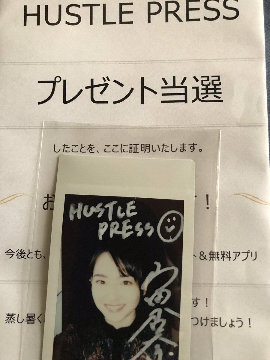 test ツイッターメディア - 🌸山田杏奈さん🌸のチェキが当たった🎯😭 今まで生きてきた中で1番のプレゼント🎁 HUSTLE PRESSさん、ありがとうござます🙏😄 https://t.co/HuwKHOzvMg