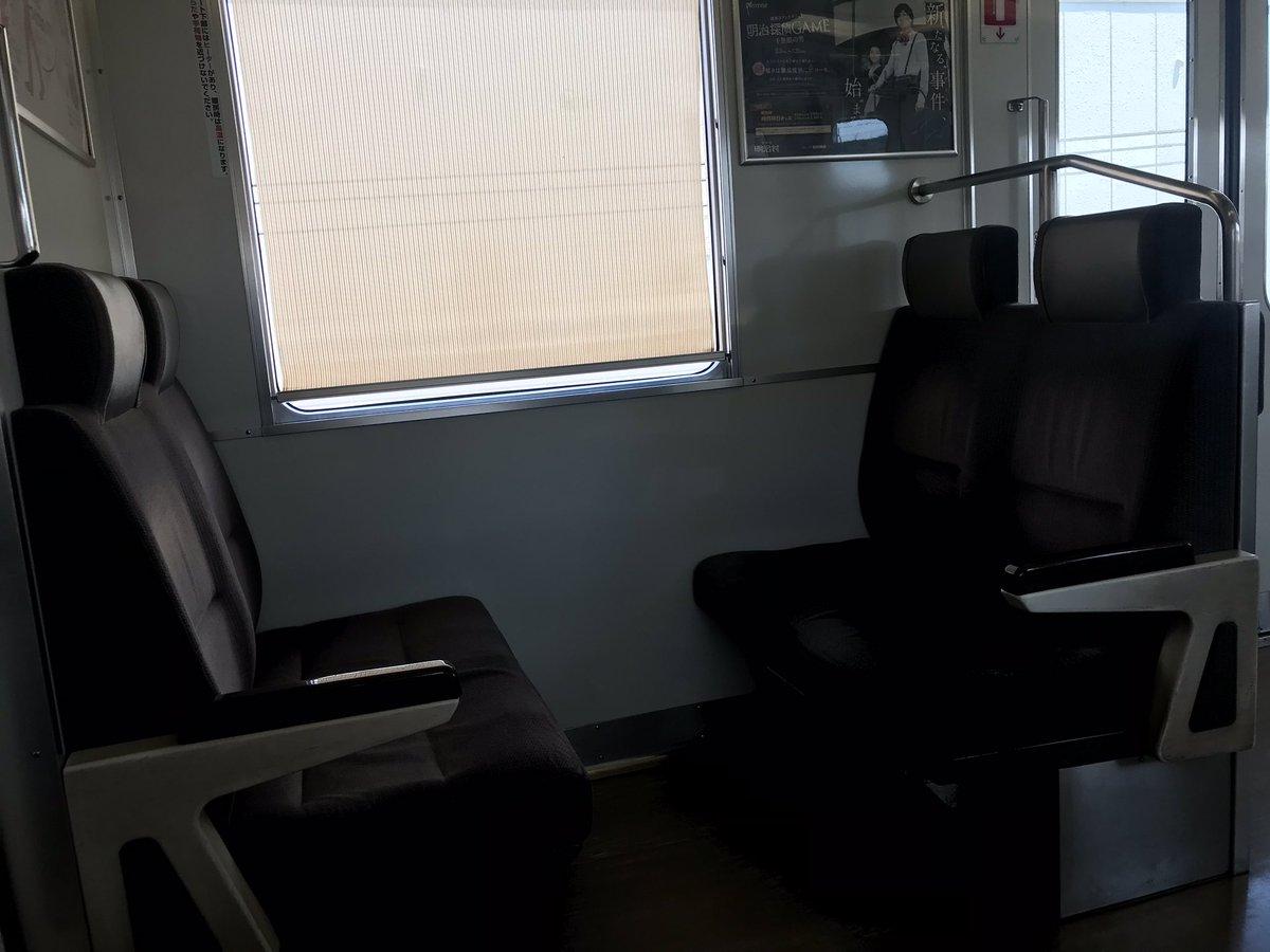 test ツイッターメディア - 南海の各駅で クロスシート久しぶりかも  #南海電鉄 https://t.co/ufrJ52KxRN