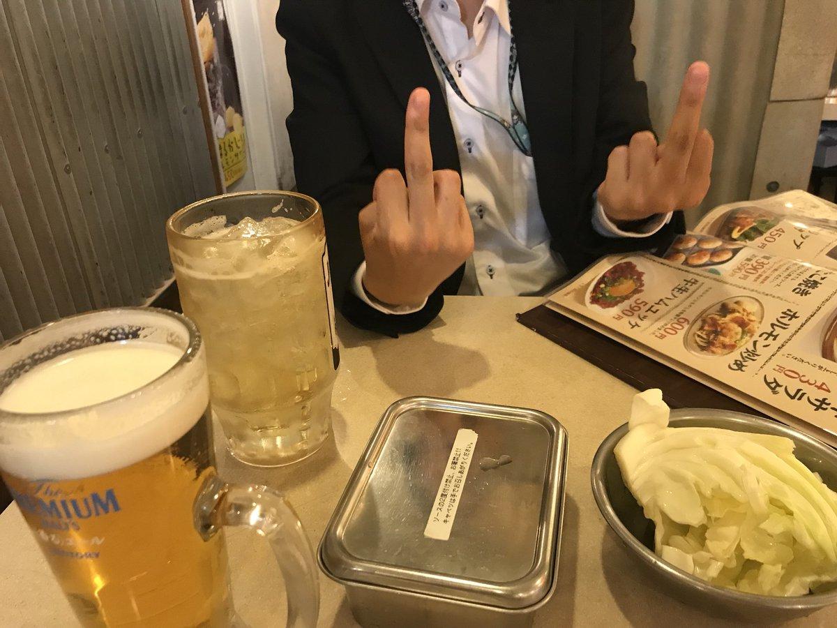 test ツイッターメディア - 串カツ田中 https://t.co/lvpQe8TD7W