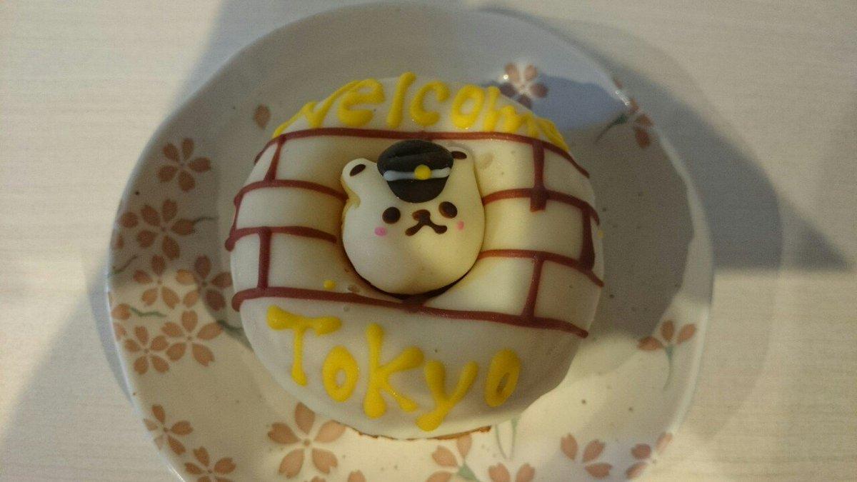 test ツイッターメディア - 今日のドーナツ これ、東京駅にお店がありましてどうしても買いにいきたくて乗り換えまで時間がないなか、戦利品の入ったキャリーを引きながら爆走して買いにいきました。ホーム着いたの5分前でした😅  中標津 開陽台観光のお土産におすすめスイーツ|シレトコファクトリー https://t.co/FgPpYk9XXd https://t.co/4YiT5prKEE