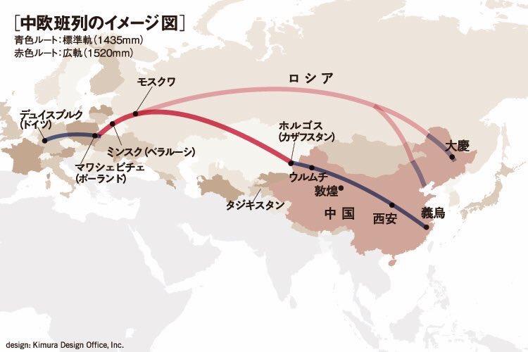 test ツイッターメディア - @katsuyatakasu 高須先生 今やウイグルは香港と同様にタックスヘイブン化しています。 香港は北朝鮮の資金洗浄の場として知られていますが、ウイグルもそうなっていくでしょう。 そういえば台湾の対外直接投資がタックスヘイブンとズブズブですね。https://t.co/Pa45oqfA0w https://t.co/9gYJNhspL8