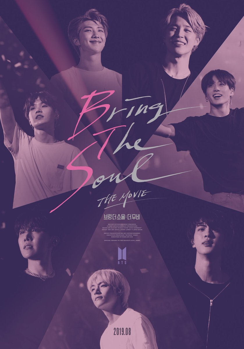 RT @bts_bighit: <BRING THE SOUL : THE MOVIE> https://t.co/1RuU3oEJPT  #BTS #BRINGTHESOUL_THEMOVIE https://t.co/1Qy1FYUzkc