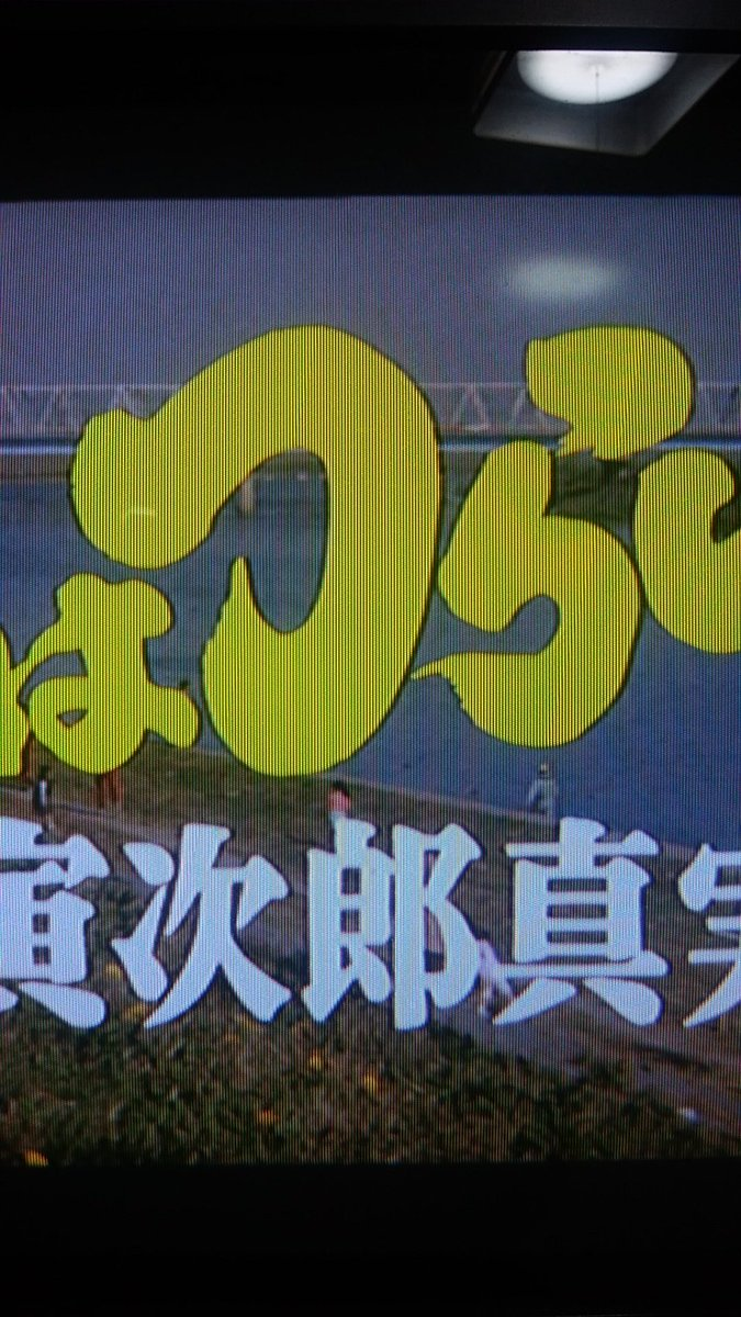 test ツイッターメディア - @ohtahiromi1974 アルパ~2‼️7リました。?病院に・郷ひろみさん…ですか…、5です…昼からアルパ…飲んで・暁に・ス…、オロか…もの…、お身体には、… https://t.co/HV3twx1tSX