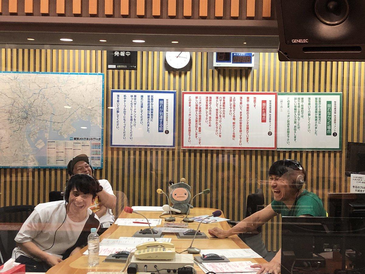 test ツイッターメディア - 山里さんが結婚したので若林さんが今まで言えなかった事を話していった前回の『オードリーのオールナイトニッポン』聴き直しはこちらで! https://t.co/ml961lSNkf  次回、6月15日(土)夜25時からの放送はSPウィーク&第500回記念!くりぃむしちゅーの上田晋也さんが来てくれます! #annkw https://t.co/W8qd70WqHD