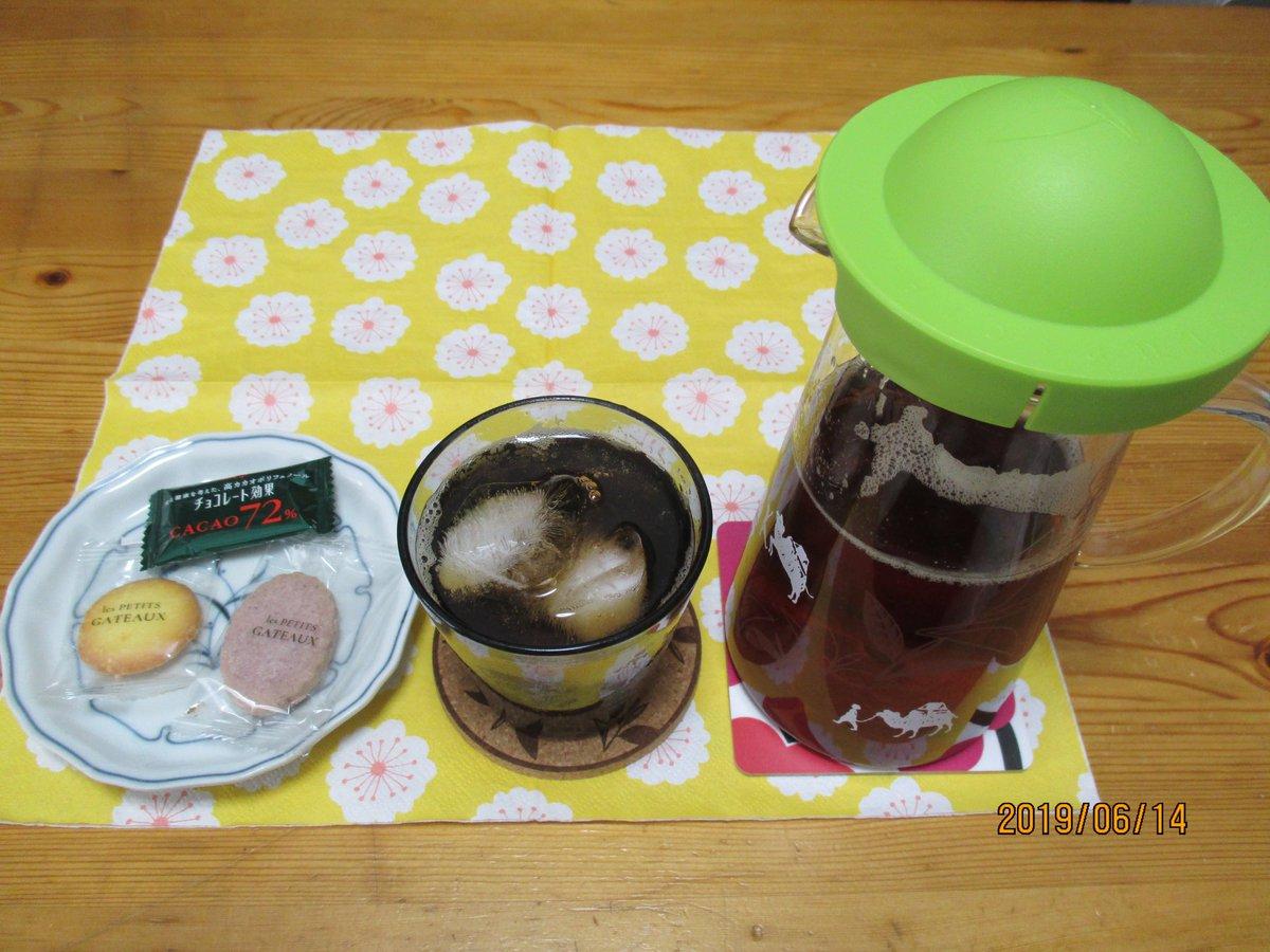 test ツイッターメディア - 午後、#ルピシア スパイシーシトラスレモン お湯だしアイス #東京會舘 プティガトー・ミックスベリー、パレバニラとチョコレート効果カカオ72%と供に 今日は気温が高めだったのかアイスが飲みたくなって美味しく飲めました プティガトーもチョコも食べ切りでした 食べ切れてよかった #茶好連 https://t.co/W2My9F9TzY