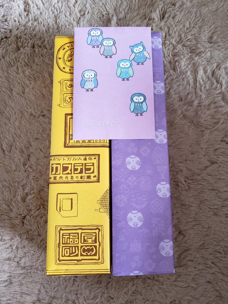 test ツイッターメディア - @kasis_DBH777  前にカシスっちに少ないけどカード詰め合わせ送ったら、お礼にと文明堂と福砂屋のカステラが🤤🤤🤤🤤 手紙と福砂屋は娘ちゃんに渡します! 本当はお礼なんていらないのに、丁寧にありがとう! これからもよろしくm(_ _)m https://t.co/Buym4uvoT7