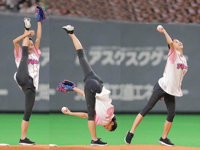 """test ツイッターメディア - 【色々凄い】畠山愛理さんが""""新体操投法""""で始球式 https://t.co/tNg0S2uO9E  右足を高く掲げた後、上体を前方にグルンと回転させながら投球するもワンバウンド。悔しかったようで「自己評価は3点です」と語った。 https://t.co/s4JIOl9FTH"""
