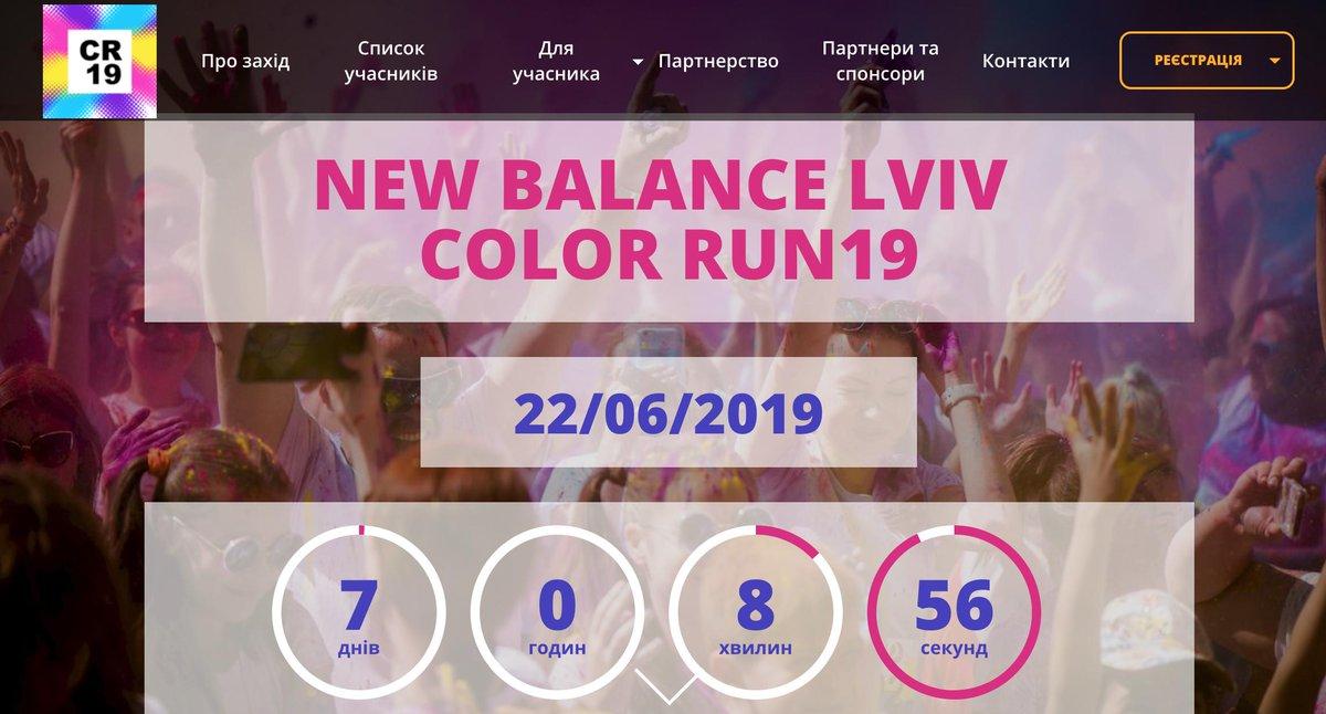 test ツイッターメディア - 来週Lvivでカラーラン(インドのホーリー祭みたいに全身カラフルなりながら走るやつ)が開催されるらしい!  参加したいけどキエフの予定だからタイミングが絶妙だなあ惜しい https://t.co/tisHhjCvNH