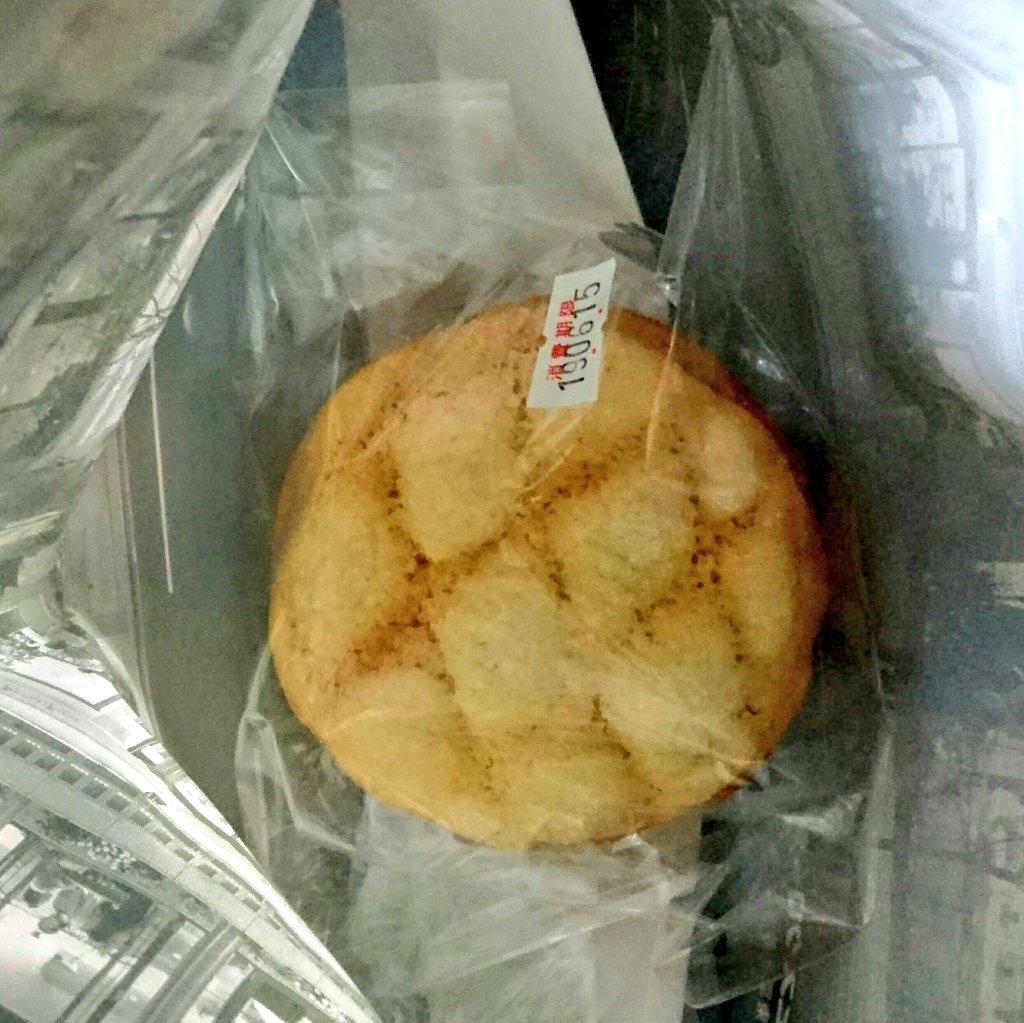 test ツイッターメディア - 昨日買った ケーニヒス クローネのメロンパン(ブリオーシュ・ビスキー)🍈 もう一個しかない😳 👇これ美味しいやつ https://t.co/XsTtQJf0Wm