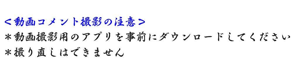 test ツイッターメディア - 大久保桜子さんのイベントに行く予定だが赤点の有り無しで決まる。けど、動画撮影用のアプリを事前に入れろと? 普通のカメラアプリじゃダメなの? https://t.co/oB6H89Ttvx