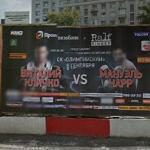 Vitali Klitschko vs Manuel Charr #StreetView https://t.co/AvDZR0MxDV https://t.co/0a7JPfTZsZ