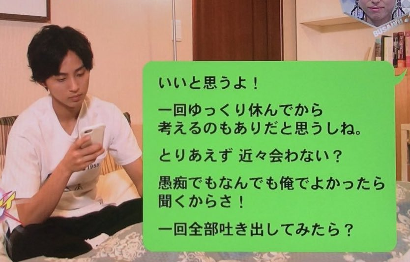 test ツイッターメディア - @kayotake731806 @nikasmile615 藤ヶ谷太輔さんからメッセージが届いています📨 https://t.co/6Zm35TzAvA