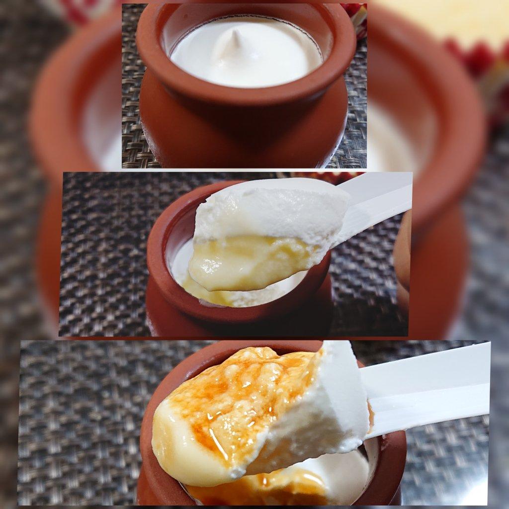test ツイッターメディア - 昨日、神戸で買った蜂蜜のチーズケーキとプリン美味しかった(*´﹃`*) https://t.co/UEXN6mbJt4