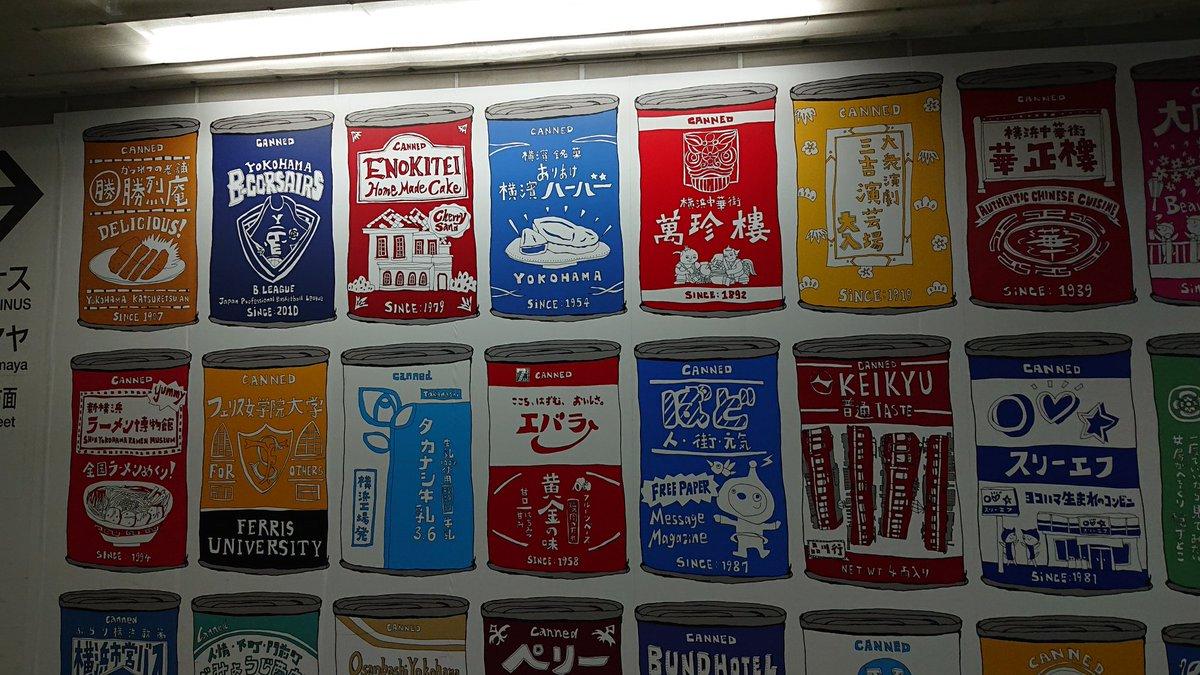 test ツイッターメディア - あった♪ やっぱ、横浜といえばありあけハーバーっスね♪ https://t.co/DwNBvDCMbX