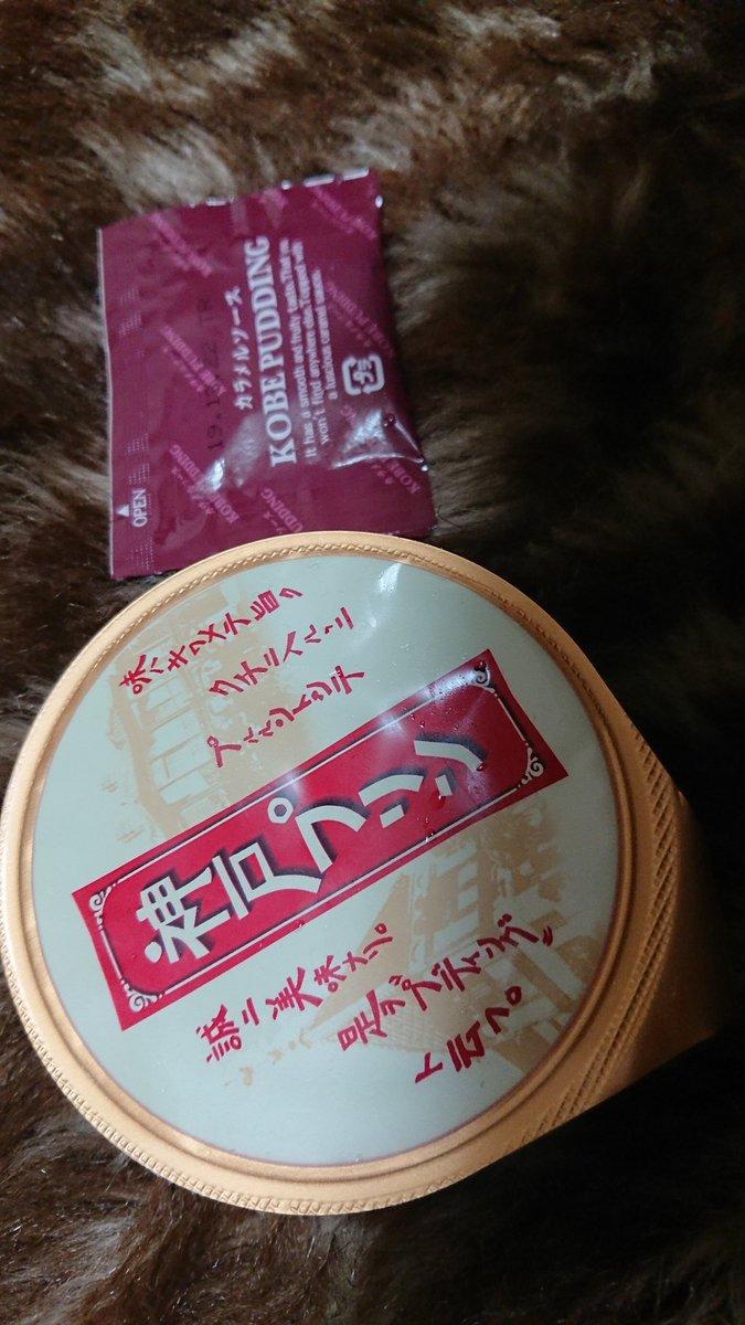 test ツイッターメディア - 計測79.1kg 前日比-1.0kg 今月+0.5kg(あと2.6kg)  6/15 低脂肪牛乳 蒸し鶏と半熟玉子のサラダ ストロベリーヨーグルト 博多豚骨ラーメン ピザサンド(バターチキンカレー) サラダチキン 神戸プリン https://t.co/fhfMkxY6li