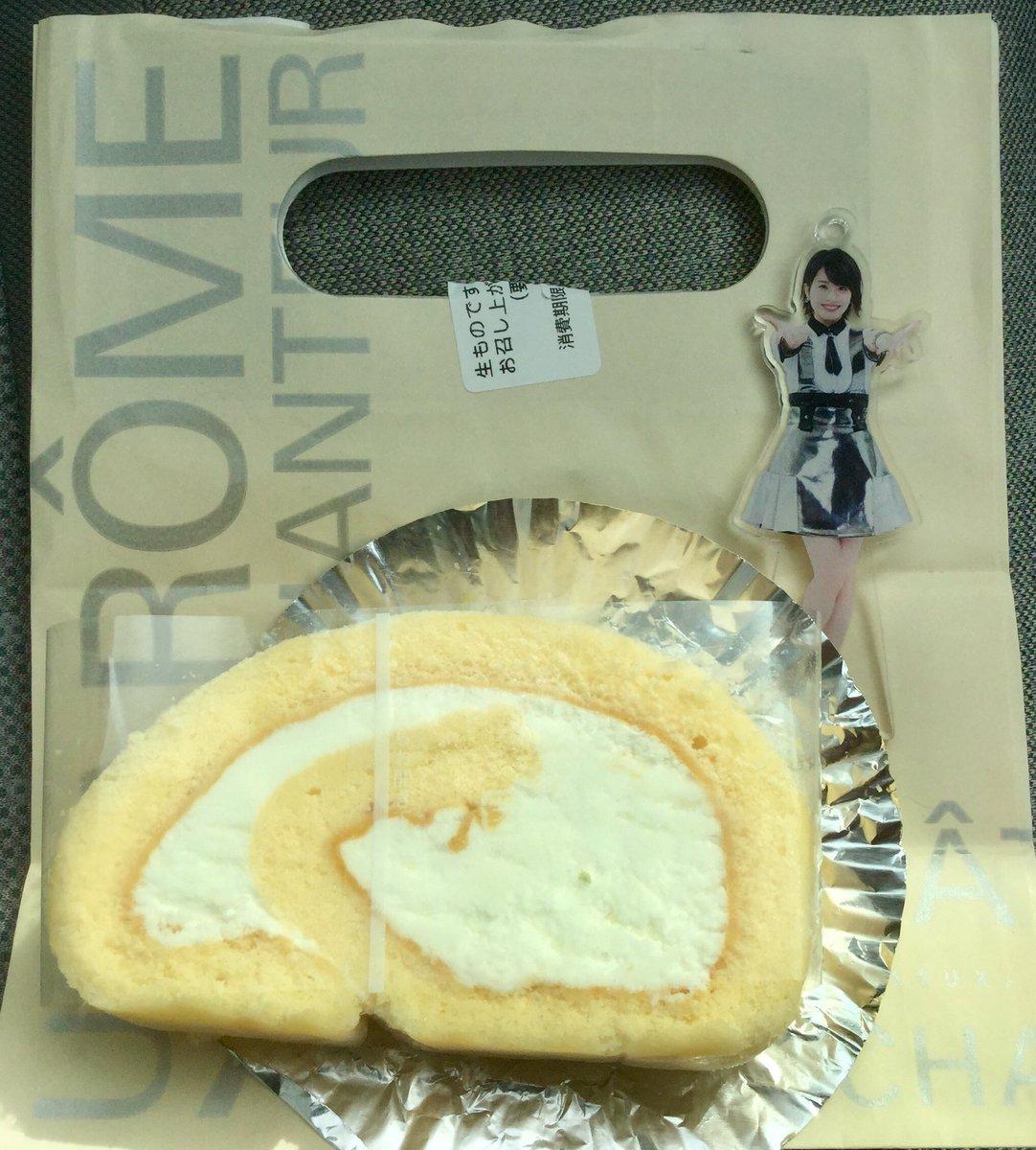 test ツイッターメディア - 芋けんぴで有名な水車亭でロールケーキを買ってみたよきっきちゃん https://t.co/IGVAlgOlEr