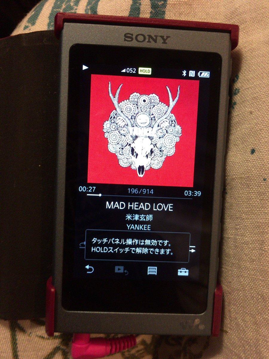 test ツイッターメディア - 米津さんのこの曲 結構好きなんやけど  どうでもええけど FlowerwallとかCM 使われてたのに何故 その時に、バッと有名に ならなかったのか 何故lemonのタイミングだったのか🤔  その前から佐藤健さんが アイネクライネが好きって テレビで言ってたりしてたけど(´・ω・`) https://t.co/zhYGkYu5po