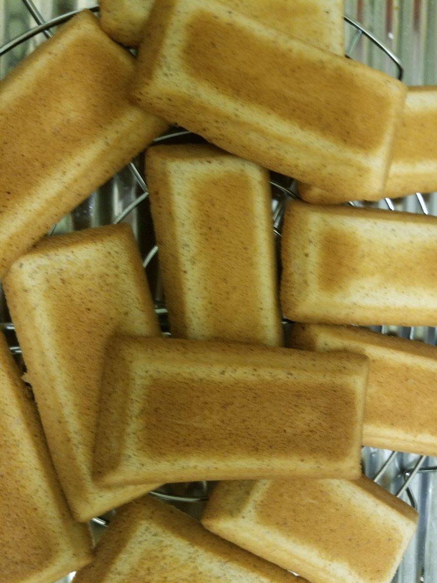test ツイッターメディア - フィナンシェ焼きました❗ #お菓子作り好きな人と繋がりたい  #少しでもいいなと思ったらRTorフォローお願いします https://t.co/CTXkFhq3Pb
