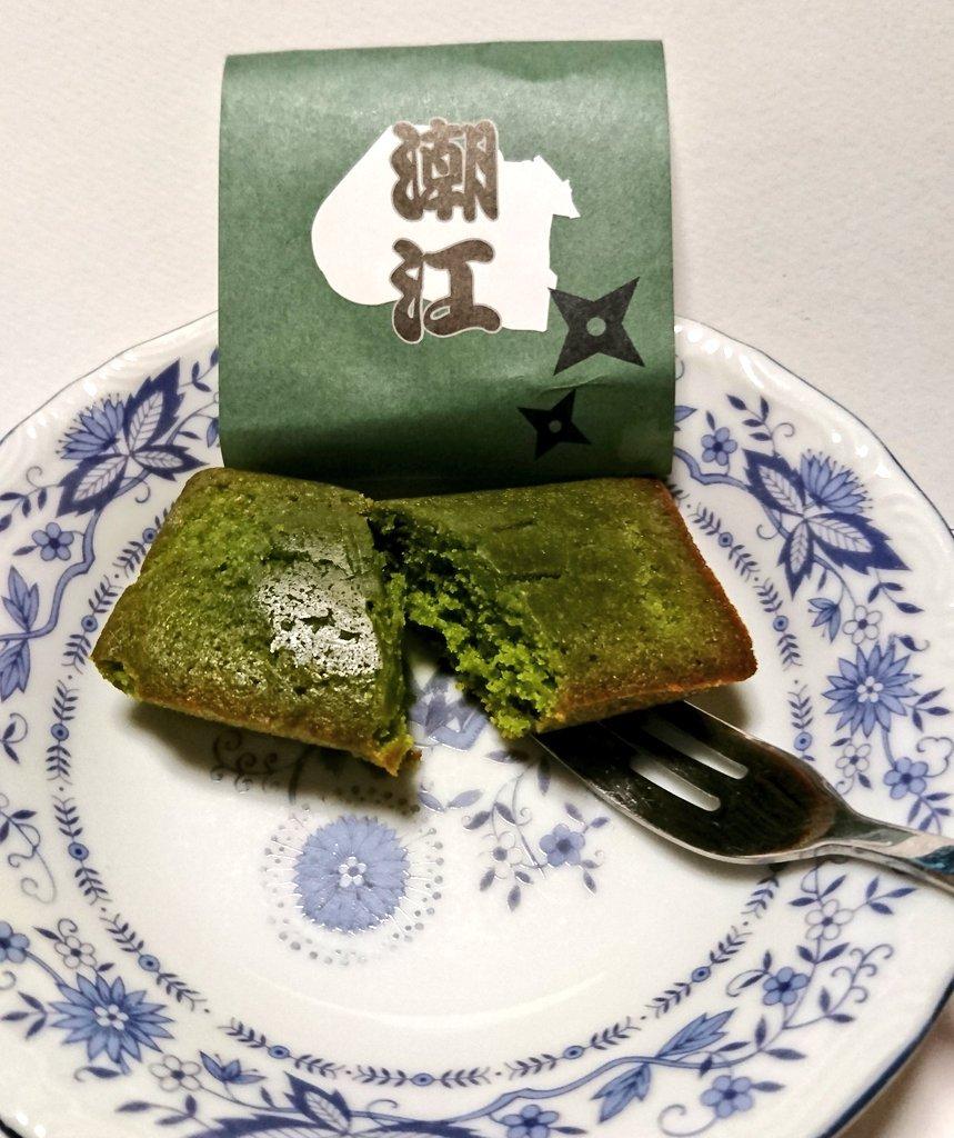 test ツイッターメディア - 潮江のつどいの頃 今年も潮江の町名ロゴ入りの抹茶フィナンシェの販売やってくれないかな? https://t.co/zNQXmnT94D