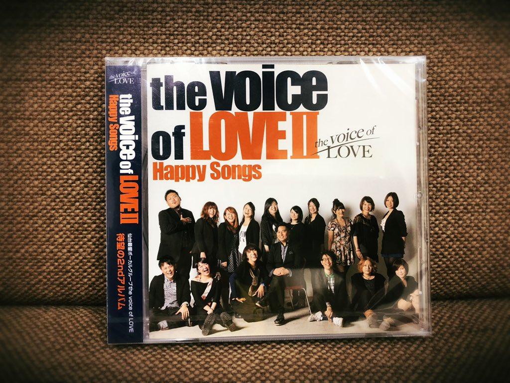 test ツイッターメディア - 仙台の皆様ありがとうございました!! 角松さんはじめ、バンドの皆さん、クワイヤの皆さん、現役高校生ダンサーたち、みんな素敵な笑顔で😄 お客様も笑顔で✨ ものすごく幸せでした🌸 お家に帰ってthe Voice of LOVEさんのCD聴くのが楽しみ♬ 帰りに牛タンも頂けまして😭 萩の月も買えました!感謝! https://t.co/0KKjOQFgVm