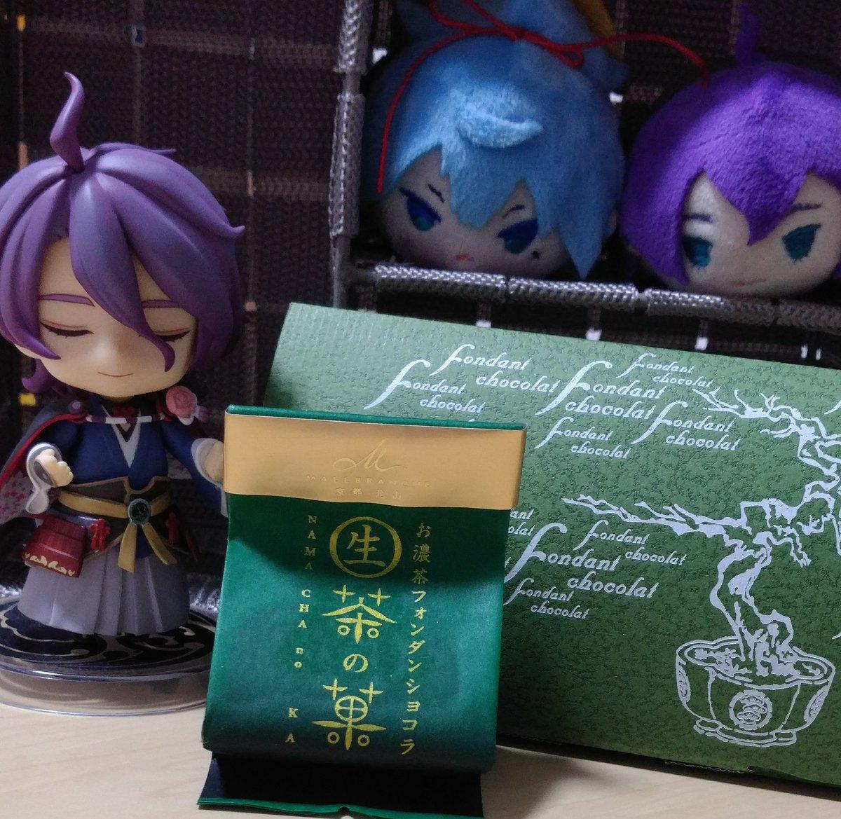 test ツイッターメディア - 京都のマールブランシュさんの『生茶の菓』は、抹茶好きの方は是非買って食べてほしいね。ちなみに関東にまだ出店していないから、こちらは京鶴くんから送ってもらったものだよ。 https://t.co/rxTRJLLUoe
