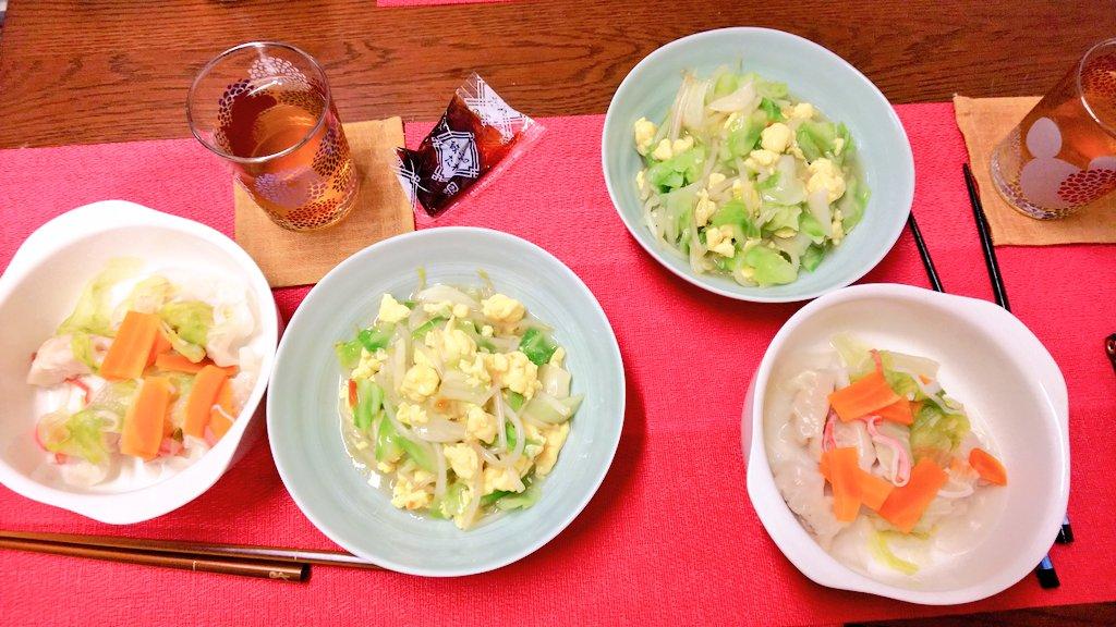 test ツイッターメディア - 2019年6月16日、夕飯。豆腐よせごま(約15g)、おいしくミキサーだし巻卵(約20g)。  家族よるごは、海老入り水餃子ともやしキャベツたまご塩あんかけ~ https://t.co/vC5t3RT0fs