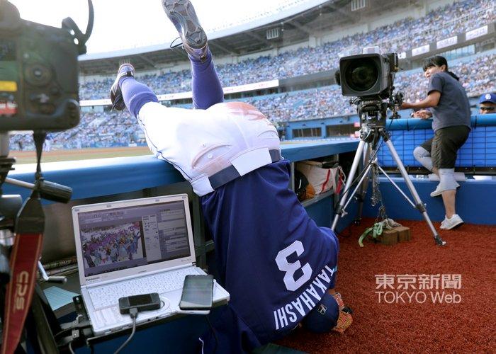 test ツイッターメディア - #プロ野球 交流戦のロッテ-中日戦、9回にフライを追って中日・高橋三塁手が三塁側カメラマン席に飛び込みました。 残念ながら捕球できませんでしたが、ケガはなかったようで良かったです。 #高橋周平 #ドラゴンズ https://t.co/UY93V4GKe7