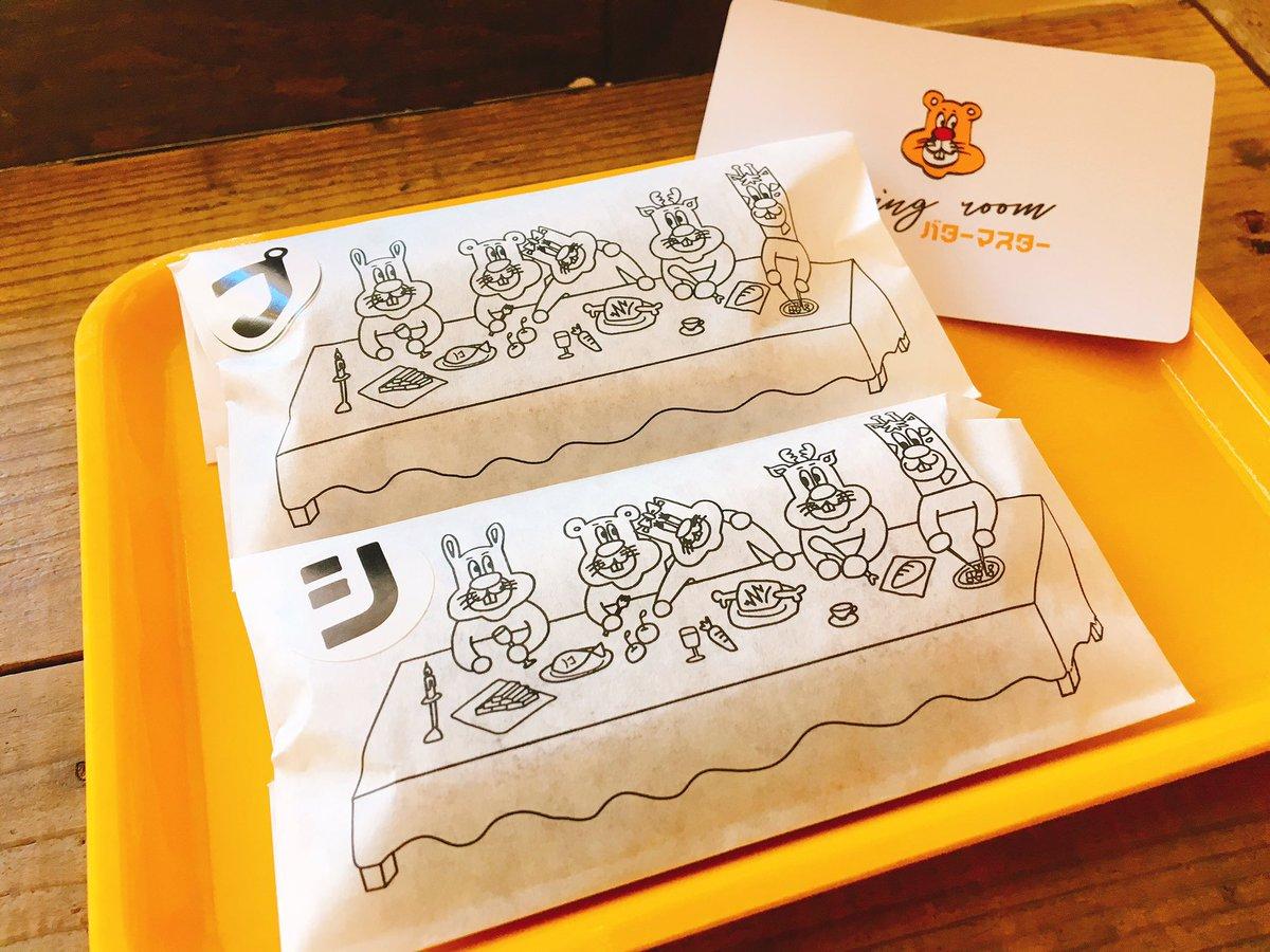 test ツイッターメディア - バターマスターさん@代田橋でプリンと自家製コーラ😋❗️ウッドペッカー懐かしい〜❗️あとフィナンシェが可愛かったのでお土産に購入👍ところで自家製のコーラって何だ??普通に美味しかったけど…w https://t.co/mTsizM09pg