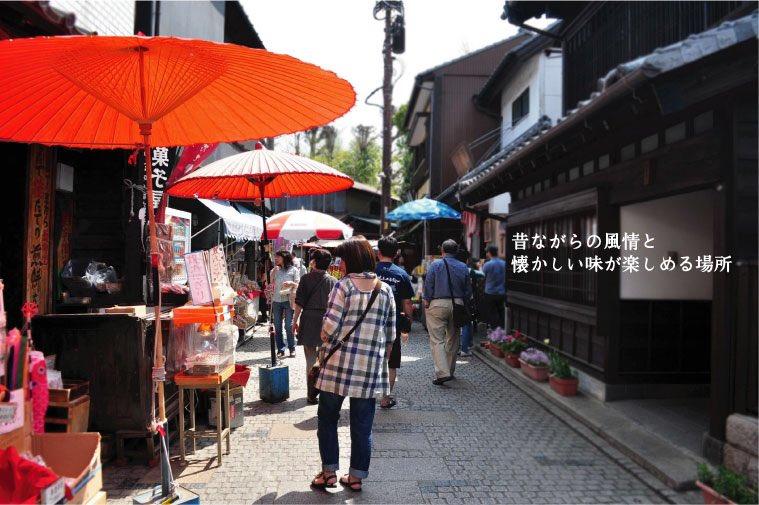 test ツイッターメディア - @Tsubame_Koume 草加せんべいは、すっごい硬いんです!狭山茶、美味しいですよ!  菓子屋横丁、埼玉県外から来てる人も多くて、土日は人でいっぱいな所です! ↓川越のホームページから持ってきた画像です、昔ながらの駄菓子屋さんがズラっとならんでるんですよー!たまに学校帰りによったりします笑😁 https://t.co/SJxWhNDPLS
