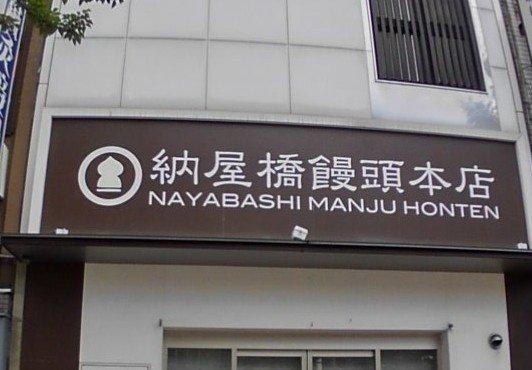 test ツイッターメディア - @ts555ll @sousai_h 愛知県地方では納屋橋饅頭の宇宙人と呼ぶのが一般的でして https://t.co/RGvOg0GuAf