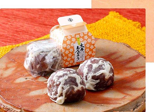 test ツイッターメディア - 岡山/お菓子 きびだんごー小さいお餅。パッケージが五味太郎 高瀬舟ー小さい羊羹。2.3日置いて食べると表面がしゃりしゃりになる。 大手(おおて)饅頭ーあんこ(こし) 藤戸(ふじと)饅頭ーあんこ(こし) 調布(ちょうふ)ーどら焼き生地のような生地でお餅が包まれている https://t.co/JagtfokIuA