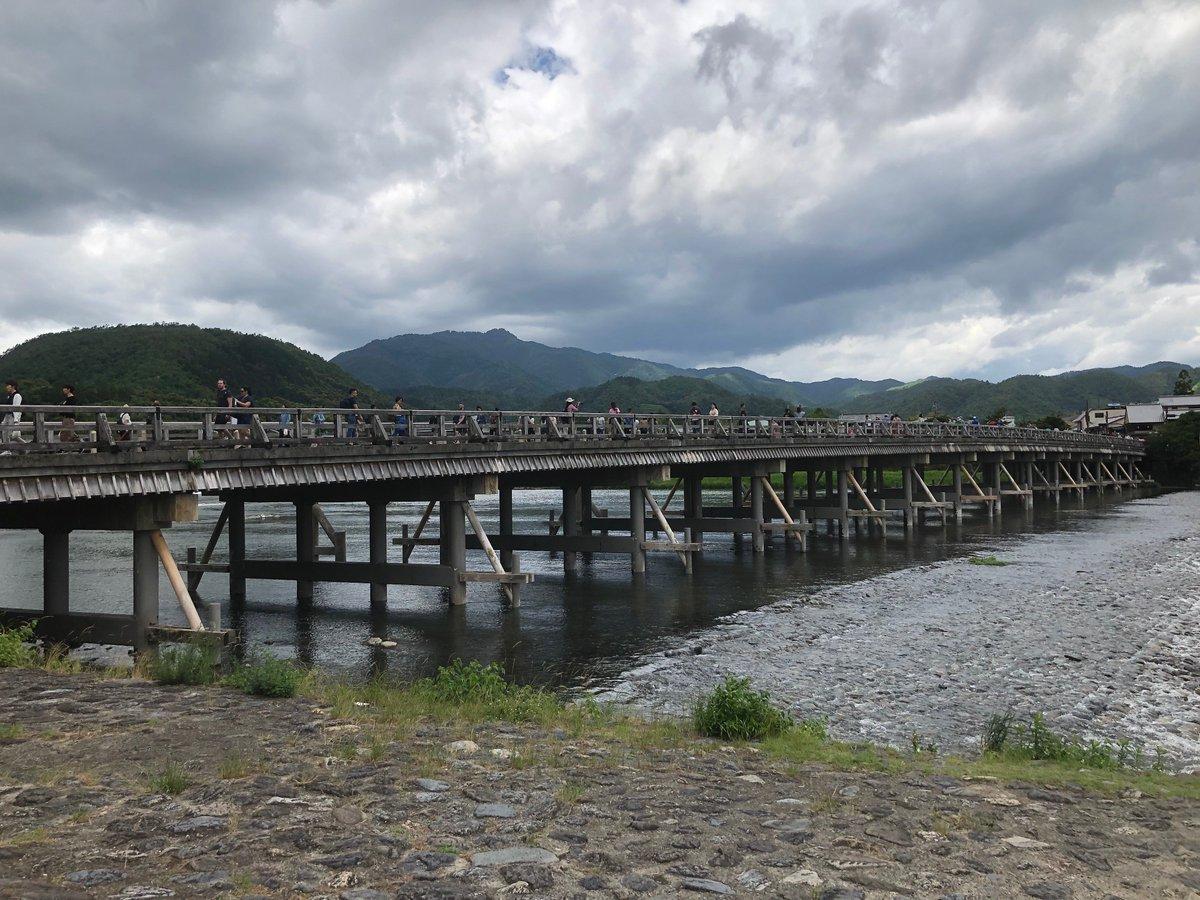 test ツイッターメディア - 嵐山と言えば、渡月橋! 左端に見える、丸い山が小倉山です。 この山の麓の山荘で藤原定家が百人一首の編さんを行ったのです。 だから、小倉百人一首という事です  最後に、松尾大社で締めくくりました。  #チームWEST #ツーリング #バイク https://t.co/CowpwLTTdY