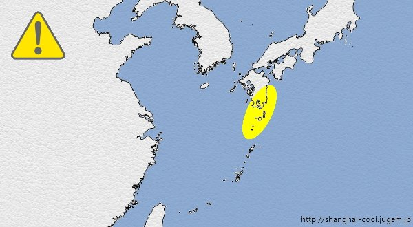 test ツイッターメディア - ⚠️地震予知 地震予測 【期間】2019年6月17日~※ 【震源】種子島近海周辺 #jishin #地震予知 #地震予測 #注意喚起  ※地盤が緩んだ後の発現に備えて下さい。  10日間天気 https://t.co/siKB7q16JD ※降雨によって遅れる場合があります。 https://t.co/BFLHV5qkaC