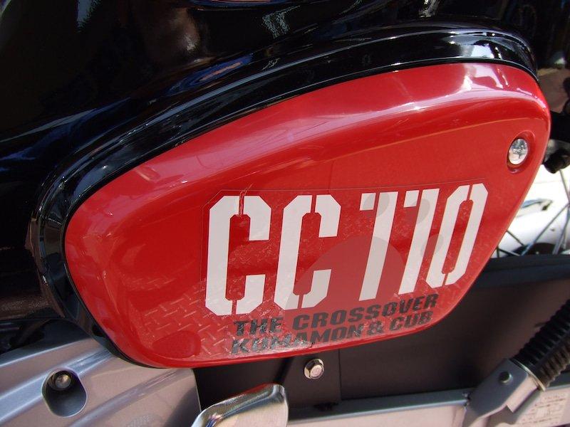 test ツイッターメディア - 【バイク情報】 上杉本店にホンダ クロスカブくまモンバージョン が入荷いたしました。 6月21日発売予定の車両を展示しております。色もデザインも特別な一台です。 https://t.co/oN4DOiMdjQ