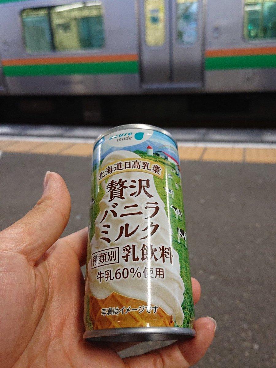 test ツイッターメディア - いつもの北海道の乳業が発売して宮崎の酪農会社が販売してJR東日本エリアでしか売られてないあっまいの https://t.co/CowZKGN38P