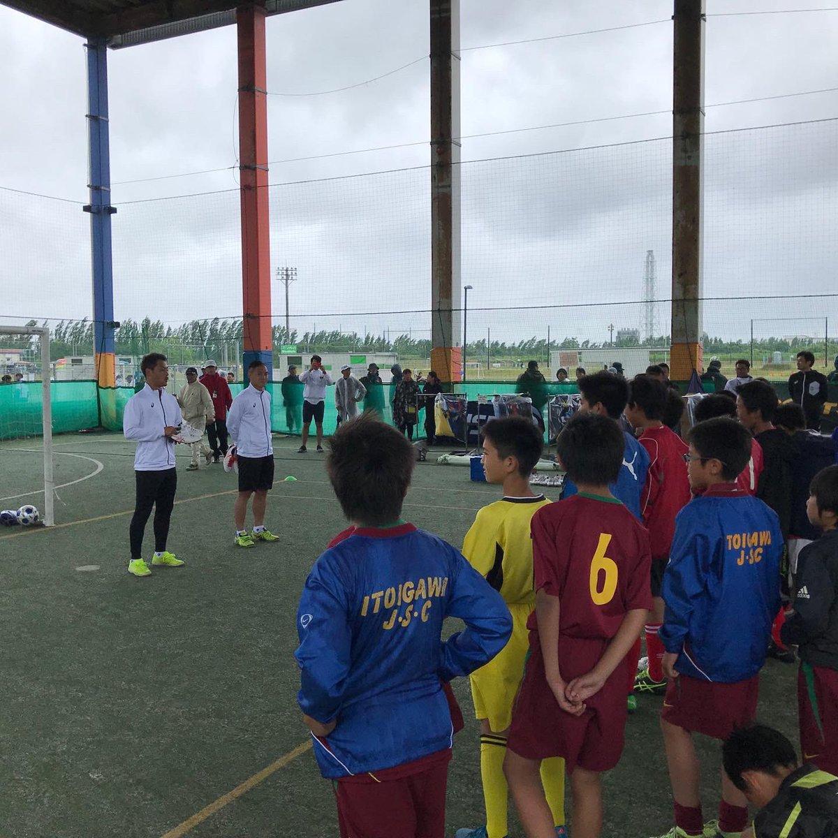 test ツイッターメディア - 新潟で行われたアシックスのイベントに参加させていただきました! 僕も履かせていただいているアシックスのスパイクの良さや履き心地をもっと子どもたちにも知ってもらいたいです!  #ASICSFOOTBALL #IMoveMe #ASICSGRASSROOTS #TeamDSLIGHT #本物志向 https://t.co/55A7KnhAil