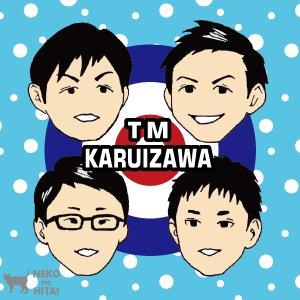 test ツイッターメディア - カーリング新チーム「TM軽井沢」(@TMKaruizawa )のみなさんを描きました。 (neru)  #カーリング #tmk #ネコノヒタイの似てない似顔絵 #やっぱ難しい #もっと練習します https://t.co/LzdrMQ1Ok6