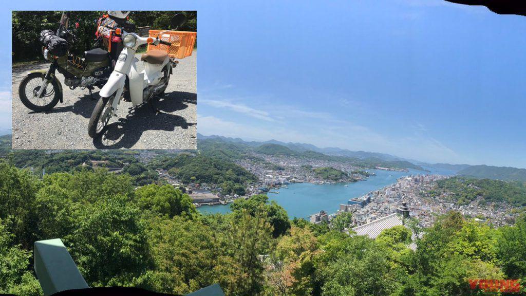 test ツイッターメディア - クロスカブでバイク旅 ちょっと日本一周してきます!ハプニングを乗り越え再出発!  https://t.co/yuDgghRSML  下川原リサの下道を走り続けるガチのバイク旅。第8回は、うっかり閉じ込めてしまったクロスカブを救出し、次の旅路へと向かいます(WEBヤングマシンより)  この連載は人気ありますね😊 https://t.co/oS9O7mJdO6