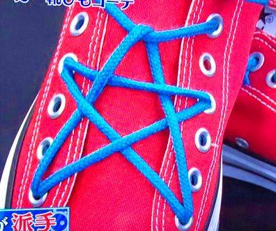 test ツイッターメディア - タモリ倶楽部でやってた靴紐コーデなのですが、これってフォーチュンさんのブーツでもやってもいい? https://t.co/DAs3CO4WzL