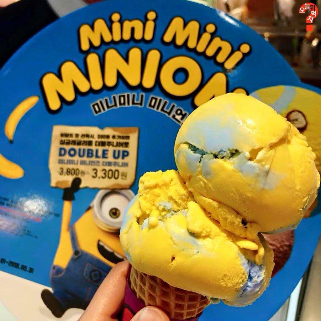 test ツイッターメディア - 韓国🇰🇷サーティーワンアイスクリーム  ユニバーサルの人気キャラクター🍒💁🏻♂️ 『ミニオンズ』のバナナアイスが登場🍌🍨  ミニオンカラーのアイスクリームのなかには 甘くて美味しいチョコレートが🍫  食べた方の口コミでは💭 美味しかったの声が多かったです🌼   #韓国情報 #韓国料理 https://t.co/UZRIDUy9FE