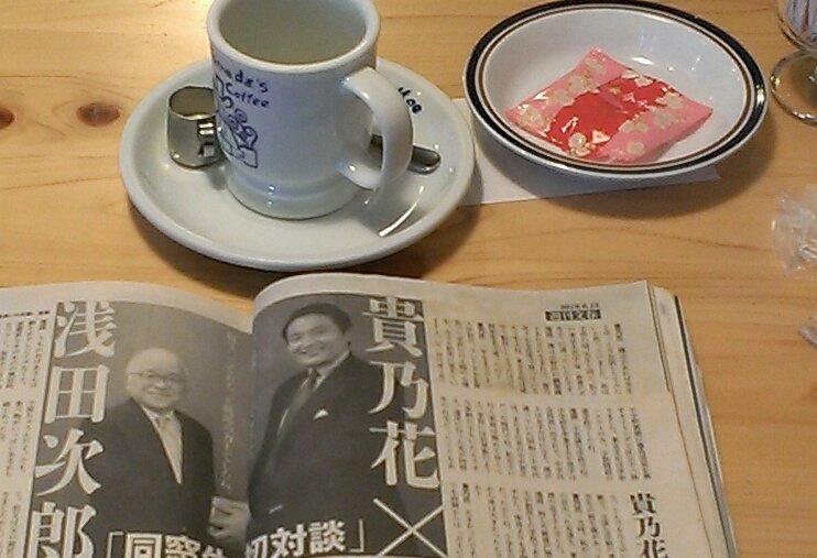 test ツイッターメディア - 週刊文春『浅田次郎×貴乃花』:〈貴〉厳しい縦社会と団体生活の中に飛び込んで、ふるい落とされずに残れるかどうかです。きつい稽古に加え、炊事、洗濯、掃除。でも、師弟が一つ屋根の下で寝食を共にして生活し、礼節を重んじることでもあるとか、日本が大切にしてきた精神を学ぶことができましたね。 https://t.co/yf3lVH0zvc