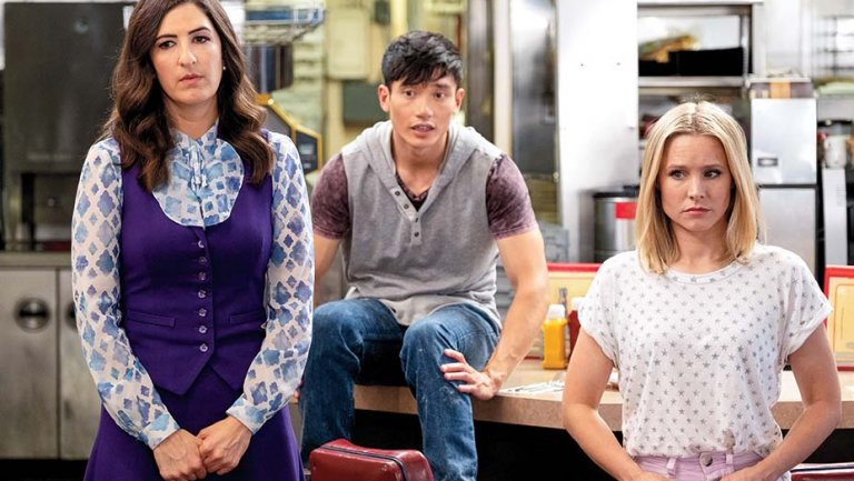 NBC sets fall premiere dates for TheGoodPlace final season, record-setting