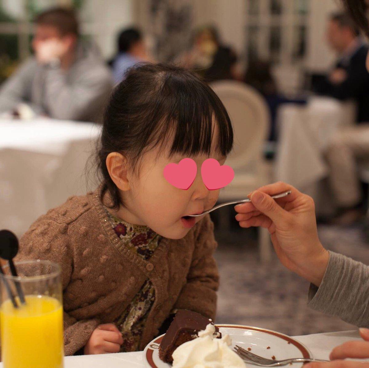 test ツイッターメディア - デメルとホテルザッハーのザッハトルテを食べ比べる娘ちゃん(当時2歳)。なんたる贅沢… https://t.co/NrvPerzfiC